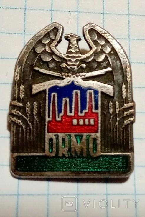 Знак ORMO, фото №4