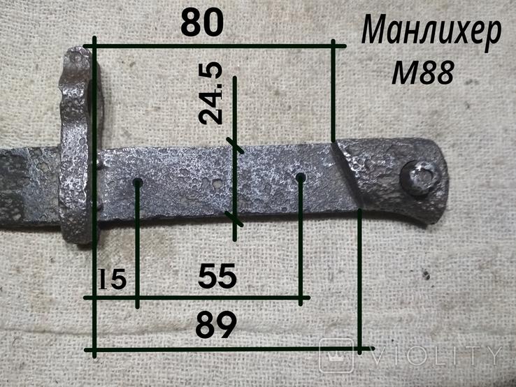 Накладки на штык нож Манлихер М88 копия, фото №6