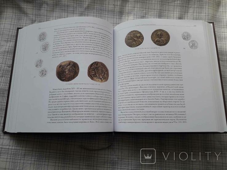 Монета в культуре средних веков. Рышард Керсновский., фото №8