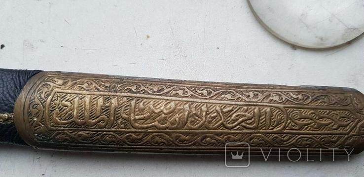 Cабля (сувенир) ручной работы, фото №12