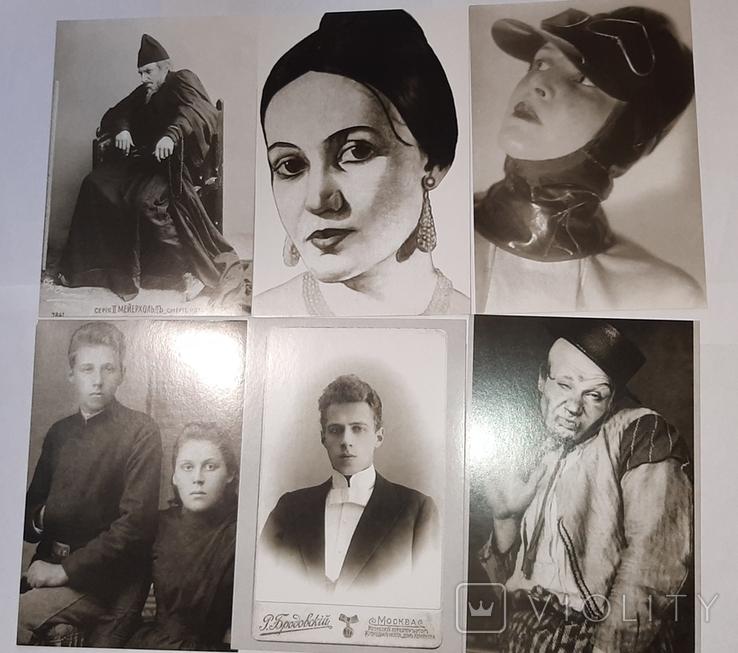 Мейерхольд - пространство любви. Набор из 32-х открыток, фото №8