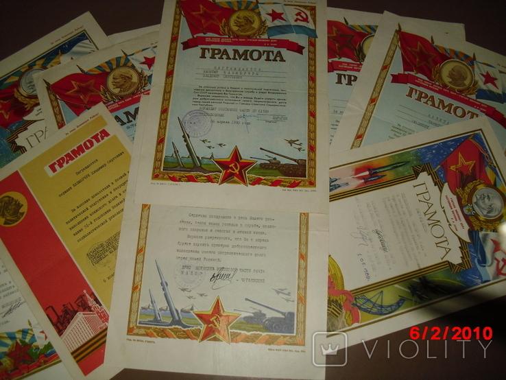 Грамоты военные, фото №2