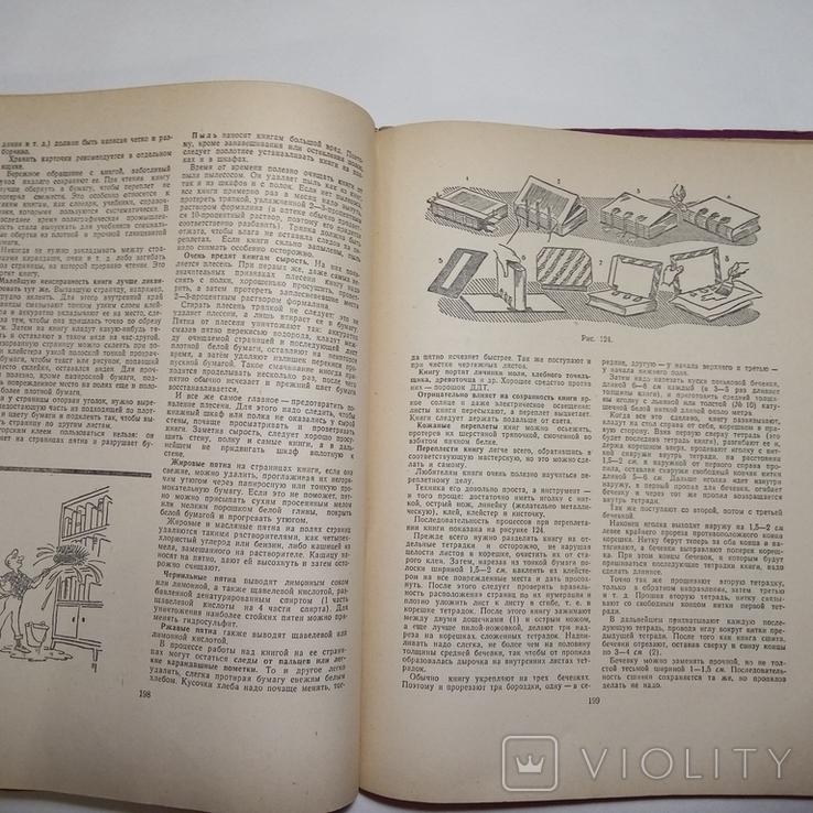 1959 Полезные советы, изд-во Московский рабочий, фото №9