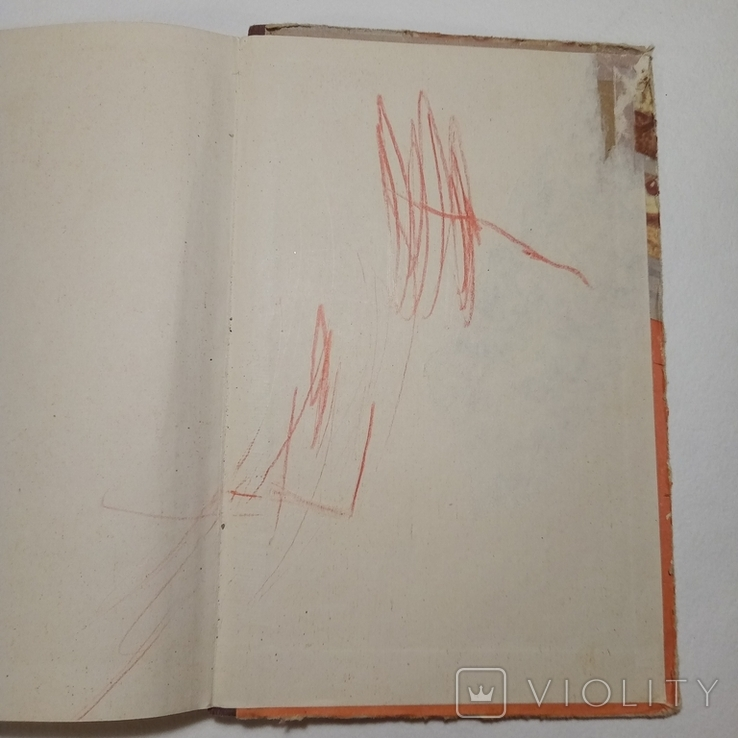 1959 Как приготовить дома кондитерские изделия, Госторгиздат (кулинария, рецепты), фото №11