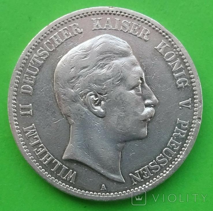 1891 год, Пруссия, 5 марок, фото №3