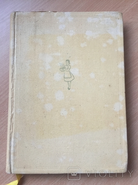 Элек Мадьяр. Кулинарное искусство и венгерская кухня. 1955, фото №2
