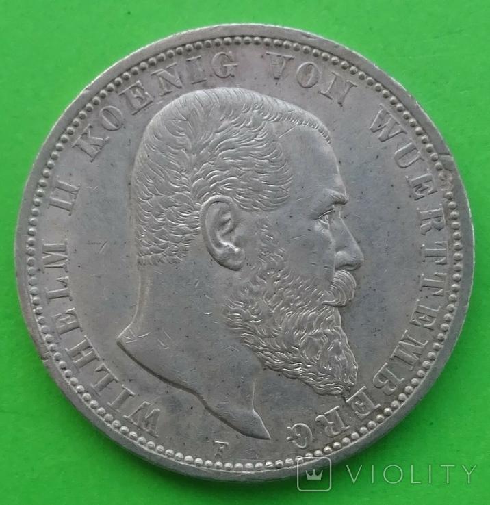 1913 год, Вюртемберг, 5 марок., фото №3