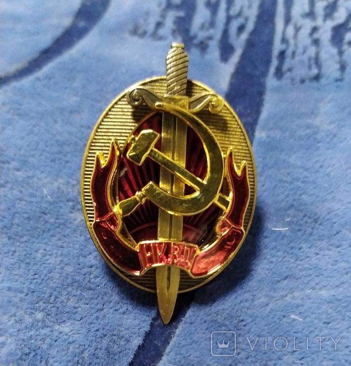 Заслуженный работник НКВД.Копия в медном сплаве., фото №3