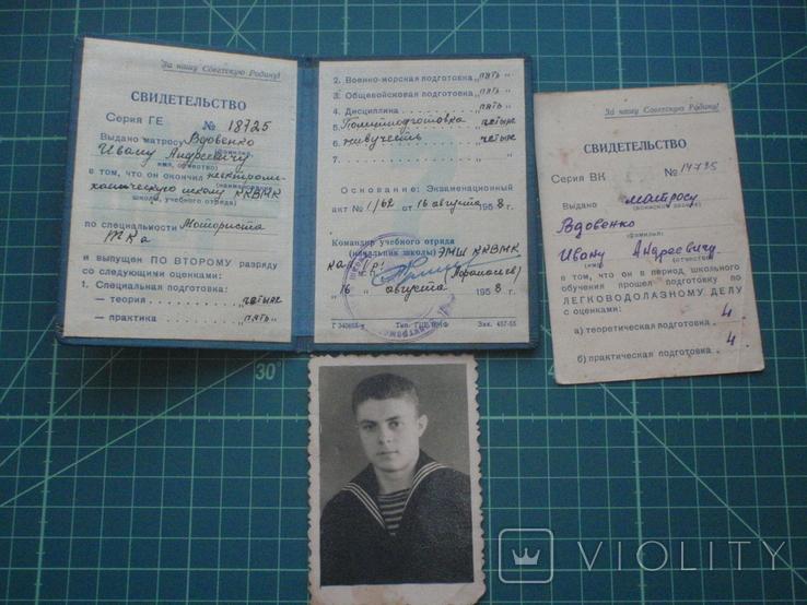 Два свидетельства ВМФ. 1958 год. Моряк. Моторист и водолаз., фото №2