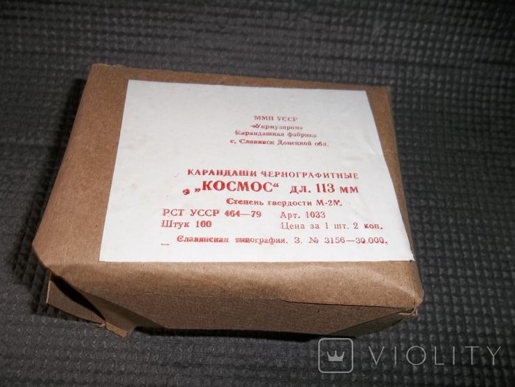 """Карандаши чернографитные.""""Космос"""".113 мм.М-2М.200 штук.2 упаковки., фото №10"""