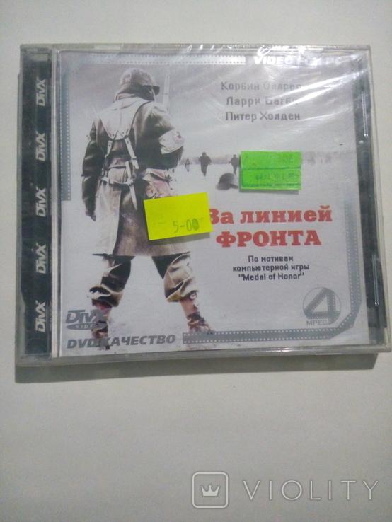 За линией фронта диск новый для пк., фото №2