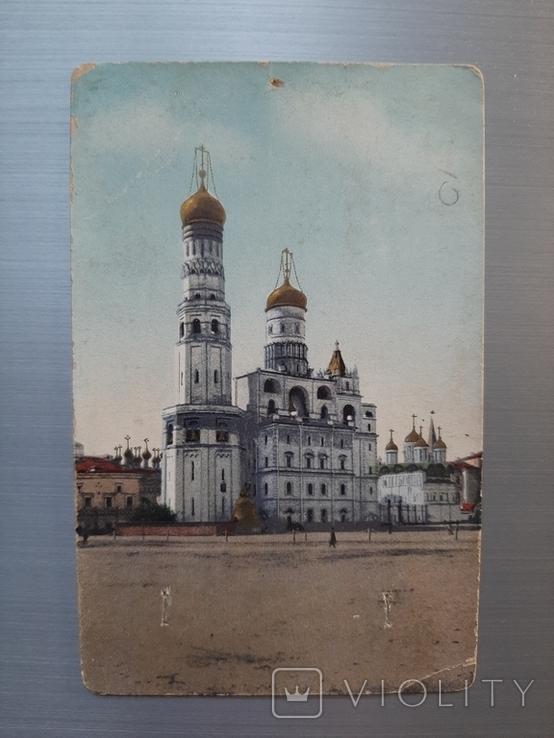 Москва. Кремль. Колокольня Ивана Великаго, фото №2