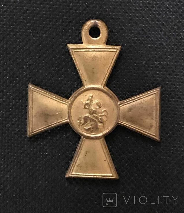 Георгиевский крест 2 ст. №84249. ЖМ. Копия., фото №5