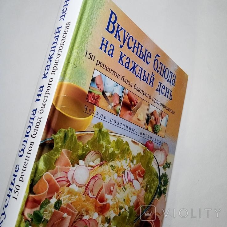 2006 Кулинария (большой формат) - Вкусные блюда на каждый день, рецепты, фото №2