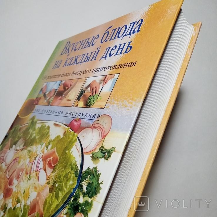 2006 Кулинария (большой формат) - Вкусные блюда на каждый день, рецепты, фото №4