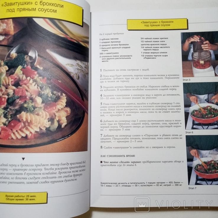 2006 Кулинария (большой формат) - Вкусные блюда на каждый день, рецепты, фото №9
