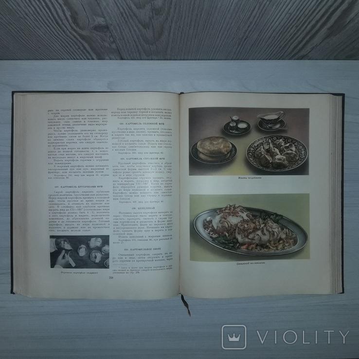 Кулинария 1960 ГОСТОРГИЗДАТ, фото №11