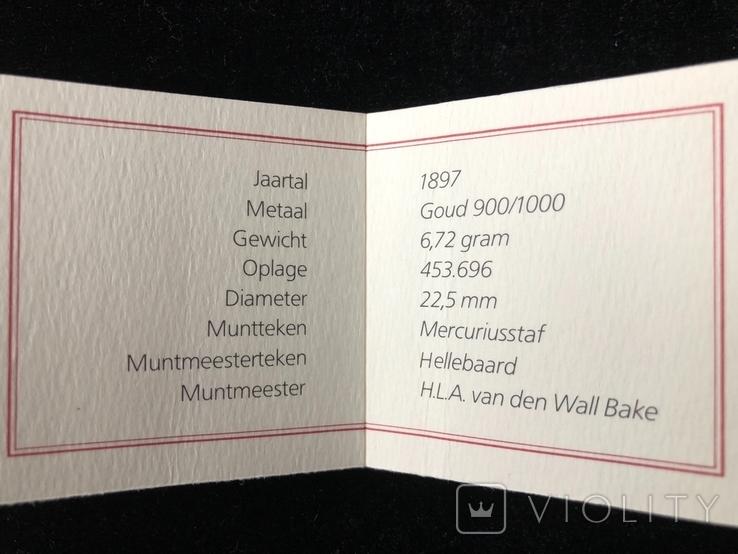 10 гульденов 1897г. Нидерланды, фото №7