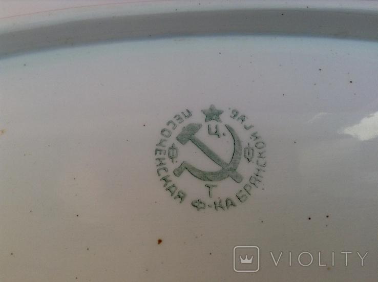 Блюдо-селёдочница Рыба. Песоченская фабрика. 1924-1930-е годы., фото №6