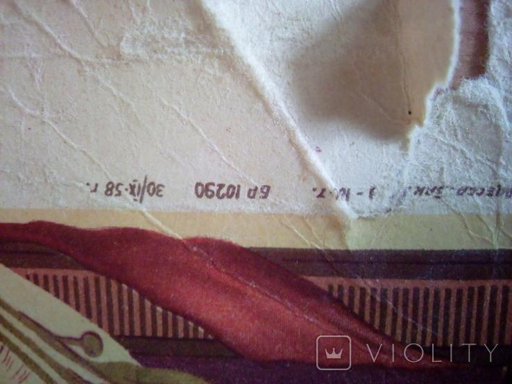 Харьковский Авторемонтный з-д, Почесна грамота 1958р, фото №3