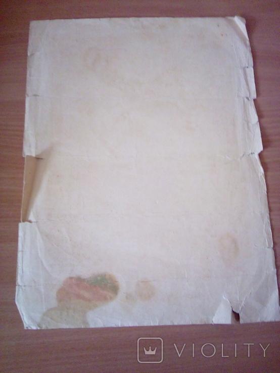 Харьковский Авторемонтный з-д, Почесна грамота 1958р, фото №6