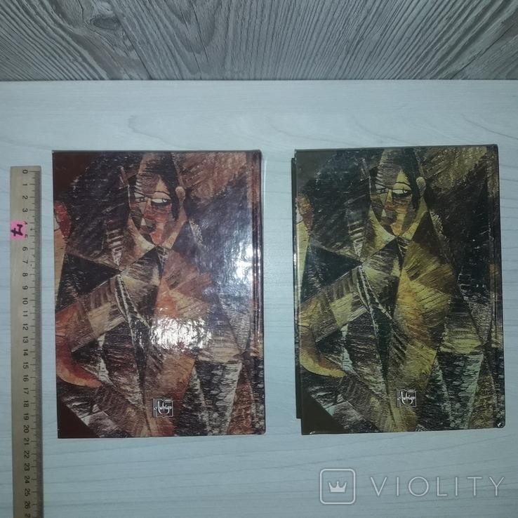 Історія української літератури 19 ст. у 2 книгах 2005-2006 Жулинський М.Г., фото №3