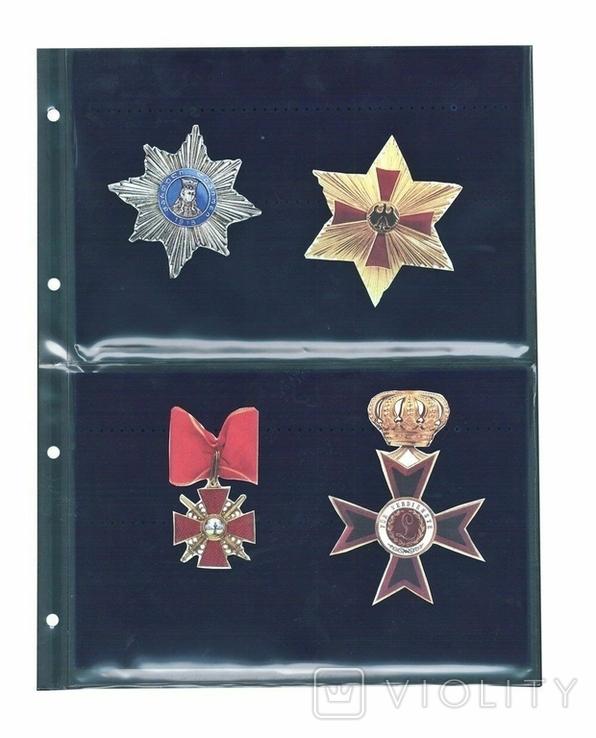 Лист для наград: орденов, медалей, значков - Safe. D-7356