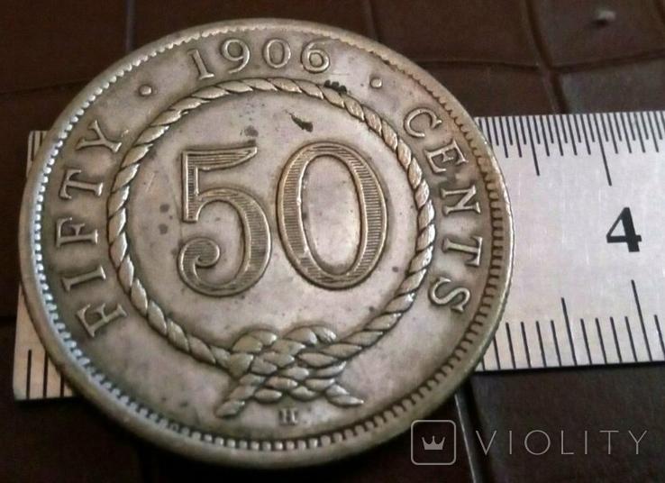 50 центів 1900 року Саравак /о.Борнео Великої Британії /посрібнення-копія/, фото №3