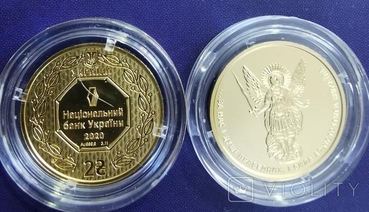 2 грн архистратиг 2020г золото