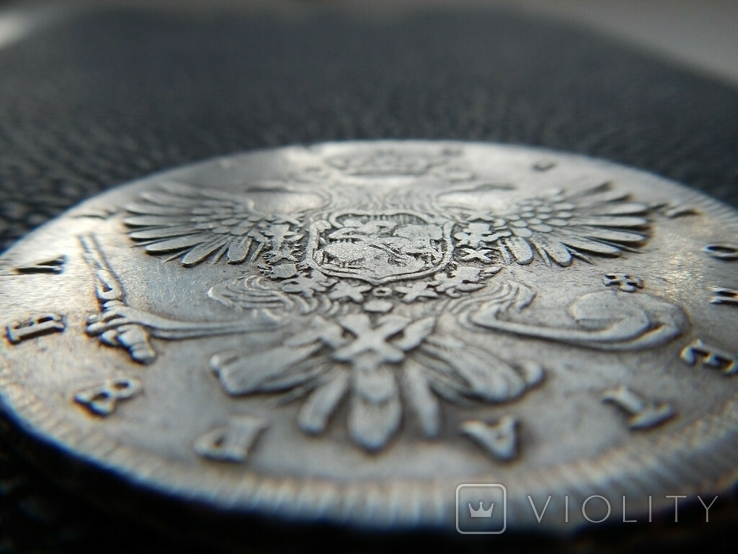Рубль 1738 СПБ