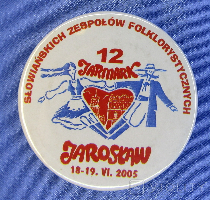 12 ярмарок фолькльорних колективів 18-19.06.2005 Ярослав. Польща (394№), фото №2