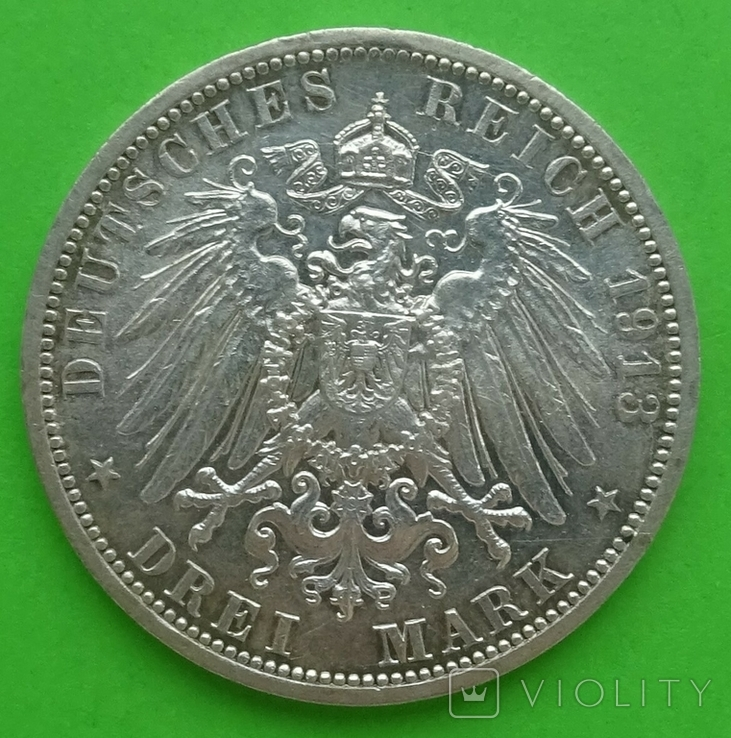 3 марки, 1913г, Пруссия. (25 лет правления), фото №3