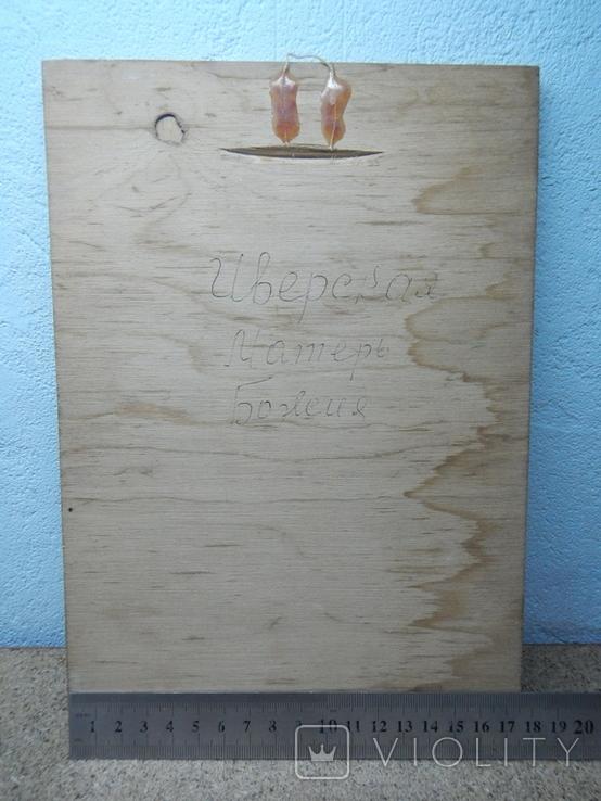 Икона Иверская Матерь Божья. 260х180, фото №6
