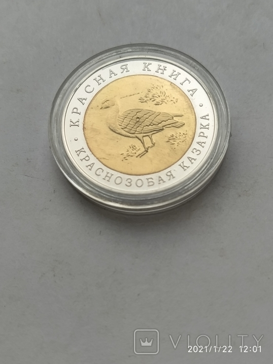 Копія монети, фото №2