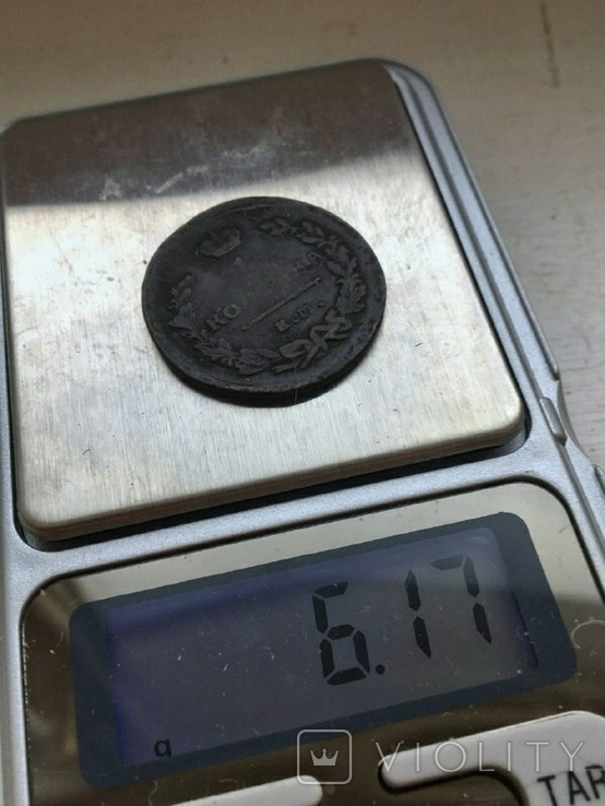 1 копейка 1819 ЕМ-НМ, фото №3