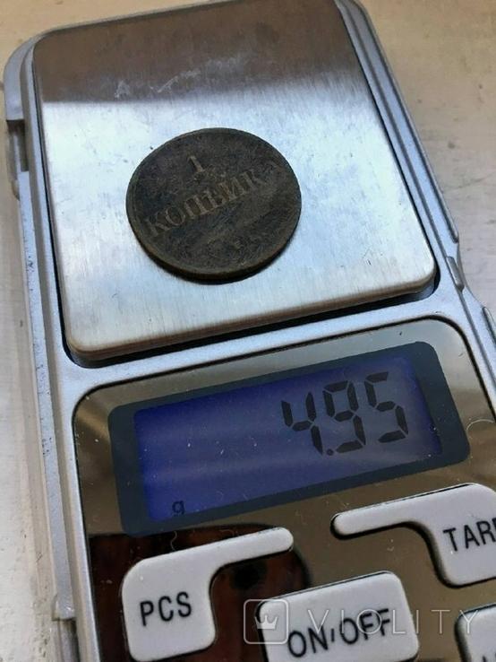 1 копейка 1835 ЕМ-ФХ, фото №3