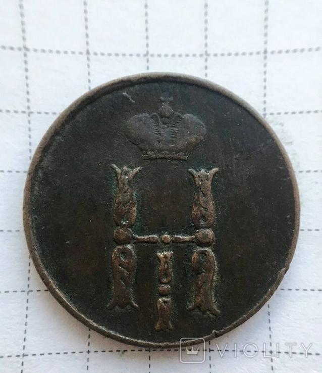 1 копейка 1853 ЕМ, фото №4