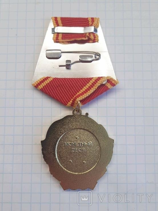 Орден Ленина. Копия, фото №5