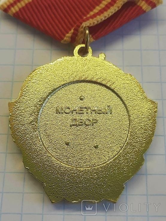 Орден Ленина. Копия, фото №6