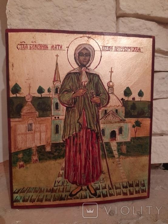 Икона Ксения Петербургская размером 18 на 22 см., фото №2