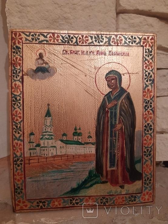 Икона Анна Кашинская размером 18 на 22 см., фото №2