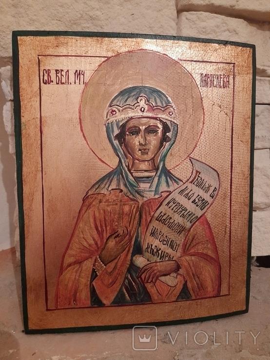 Икона Параскева размером 18 на 22 см., фото №2