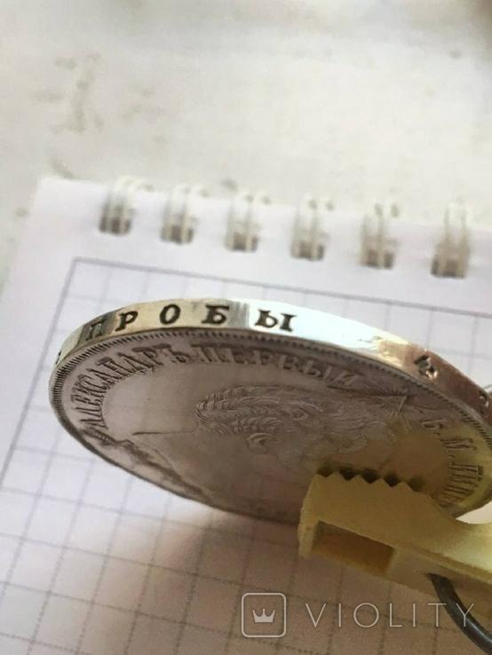 1.5 рубля 1839 Бородинский серебро  копия, фото №13