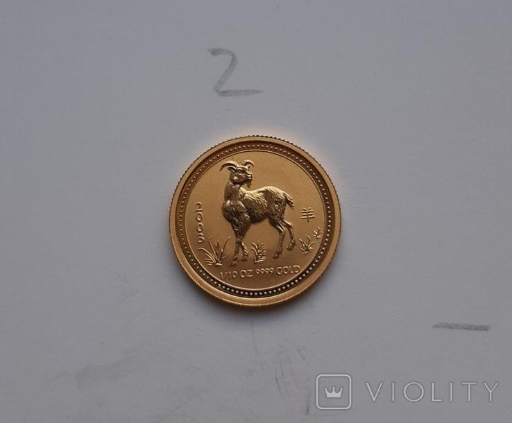 15 доларів Австралія, Рік Кози, Лунар І серії, 2003, фото №2