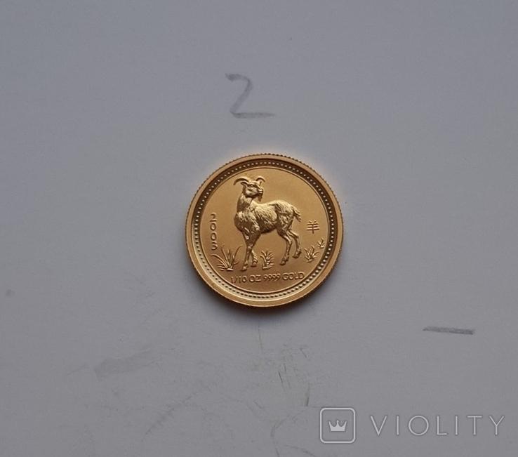 15 доларів Австралія, Рік Кози, Лунар І серії, 2003, фото №3