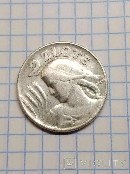 2 злотих 1925