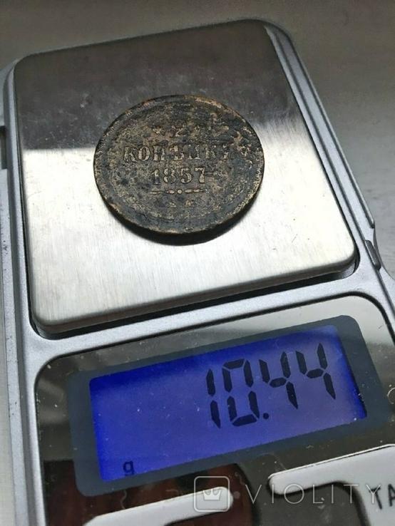 2 копейки 1857 ЕМ, фото №3