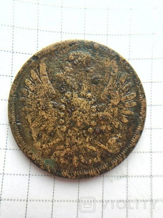 2 копейки 1857 ЕМ, фото №4