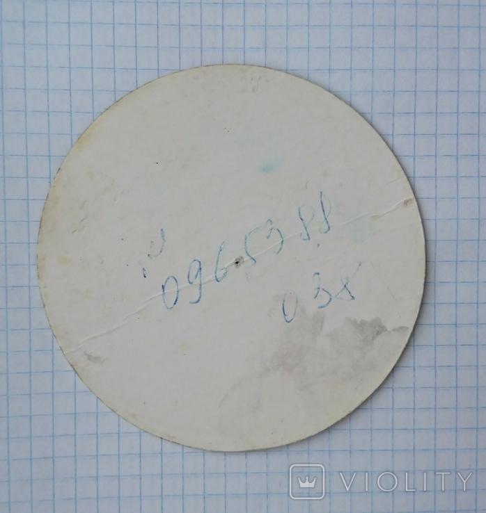 Юбилейный вкладыш с конфет. Роменской конфетной фабрики., фото №3