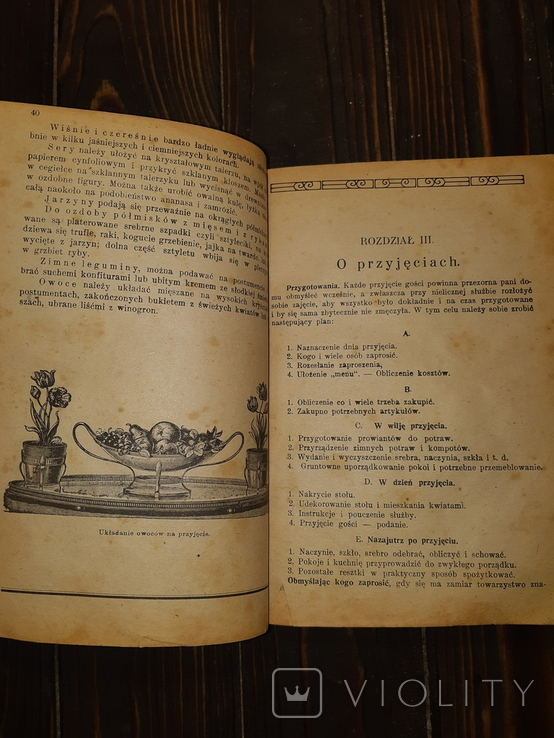 1900-е Книжка кухарская Львов, фото №6